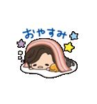 Jin×ぐでたま アニメーションスタンプ(個別スタンプ:11)