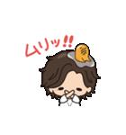 Jin×ぐでたま アニメーションスタンプ(個別スタンプ:15)