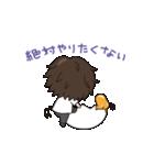 Jin×ぐでたま アニメーションスタンプ(個別スタンプ:17)
