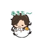 Jin×ぐでたま アニメーションスタンプ(個別スタンプ:18)