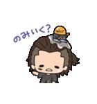 Jin×ぐでたま アニメーションスタンプ(個別スタンプ:22)