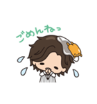 Jin×ぐでたま アニメーションスタンプ(個別スタンプ:23)