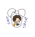 Jin×ぐでたま アニメーションスタンプ(個別スタンプ:24)