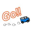 うちの車!(個別スタンプ:08)