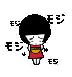ママム(個別スタンプ:01)