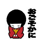 ママム(個別スタンプ:02)