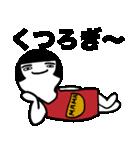 ママム(個別スタンプ:05)