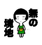 ママム(個別スタンプ:09)
