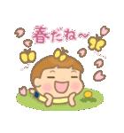幼い男の子 春version(個別スタンプ:1)