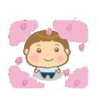 幼い男の子 春version(個別スタンプ:2)
