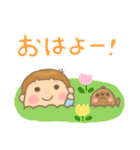 幼い男の子 春version(個別スタンプ:4)