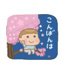 幼い男の子 春version(個別スタンプ:5)