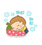 幼い男の子 春version(個別スタンプ:6)