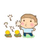 幼い男の子 春version(個別スタンプ:8)
