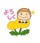幼い男の子 春version(個別スタンプ:15)