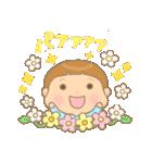 幼い男の子 春version(個別スタンプ:16)