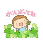 幼い男の子 春version(個別スタンプ:18)
