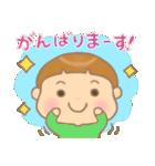 幼い男の子 春version(個別スタンプ:19)