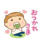 幼い男の子 春version(個別スタンプ:20)