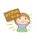 幼い男の子 春version(個別スタンプ:23)