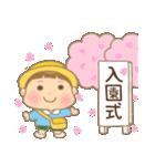 幼い男の子 春version(個別スタンプ:25)