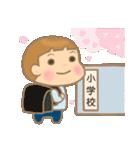 幼い男の子 春version(個別スタンプ:26)