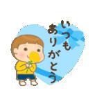 幼い男の子 春version(個別スタンプ:29)
