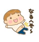 幼い男の子 春version(個別スタンプ:35)