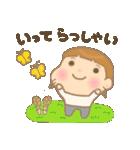幼い男の子 春version(個別スタンプ:36)