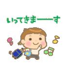 幼い男の子 春version(個別スタンプ:37)