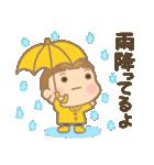 幼い男の子 春version(個別スタンプ:40)