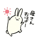 母上さんへの気持ちを代弁するウサギ(個別スタンプ:01)