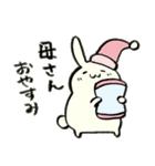 母上さんへの気持ちを代弁するウサギ(個別スタンプ:02)