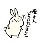 母上さんへの気持ちを代弁するウサギ(個別スタンプ:06)