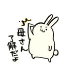 母上さんへの気持ちを代弁するウサギ(個別スタンプ:07)