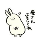 母上さんへの気持ちを代弁するウサギ(個別スタンプ:08)