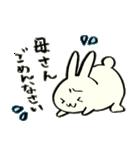 母上さんへの気持ちを代弁するウサギ(個別スタンプ:09)