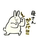 母上さんへの気持ちを代弁するウサギ(個別スタンプ:10)