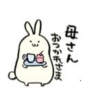 母上さんへの気持ちを代弁するウサギ(個別スタンプ:11)