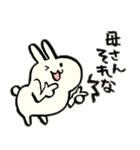 母上さんへの気持ちを代弁するウサギ(個別スタンプ:14)