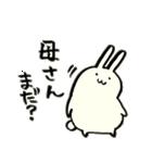 母上さんへの気持ちを代弁するウサギ(個別スタンプ:16)