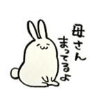 母上さんへの気持ちを代弁するウサギ(個別スタンプ:17)