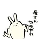 母上さんへの気持ちを代弁するウサギ(個別スタンプ:19)
