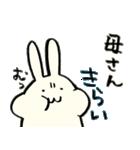 母上さんへの気持ちを代弁するウサギ(個別スタンプ:24)
