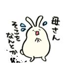 母上さんへの気持ちを代弁するウサギ(個別スタンプ:25)