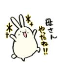 母上さんへの気持ちを代弁するウサギ(個別スタンプ:30)