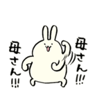 母上さんへの気持ちを代弁するウサギ(個別スタンプ:31)