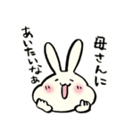 母上さんへの気持ちを代弁するウサギ(個別スタンプ:33)