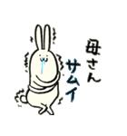 母上さんへの気持ちを代弁するウサギ(個別スタンプ:35)