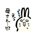 母上さんへの気持ちを代弁するウサギ(個別スタンプ:36)